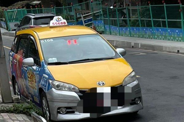 計程車空車